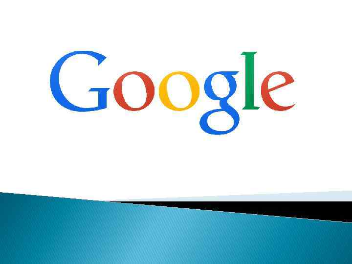 google inc the future of the internet search engone From a mere search engine that was almost sold to yahoo for $1 million to exploring space, google sure has come a long way and it isn't stopping anytime soon let's take a look at what google has been up to ai in the future in the twenty-first century, the robot will take the place which slave labor occupied in ancient civilization.