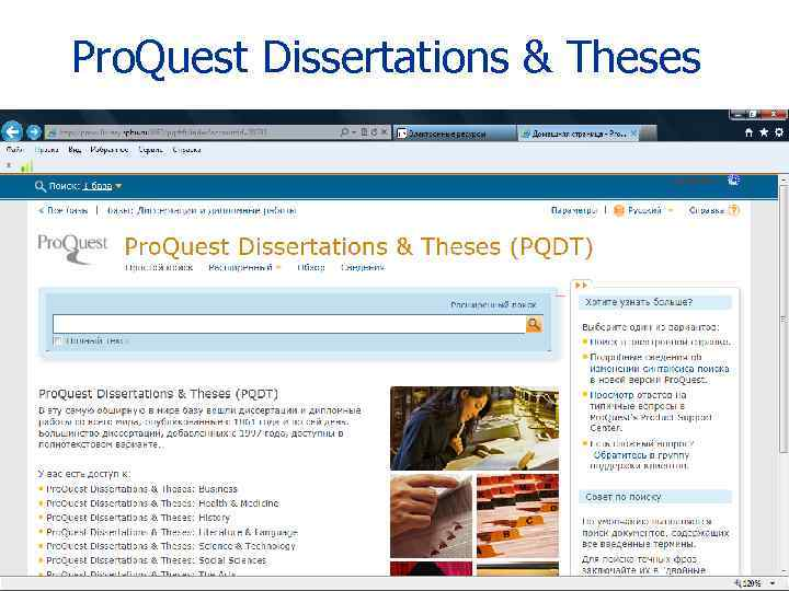pro quest dissertation Master's theses or phd dissertation thesis, proquest dissertations, usagiyerhaas at the university of exeter undertaking my final year dissertation.