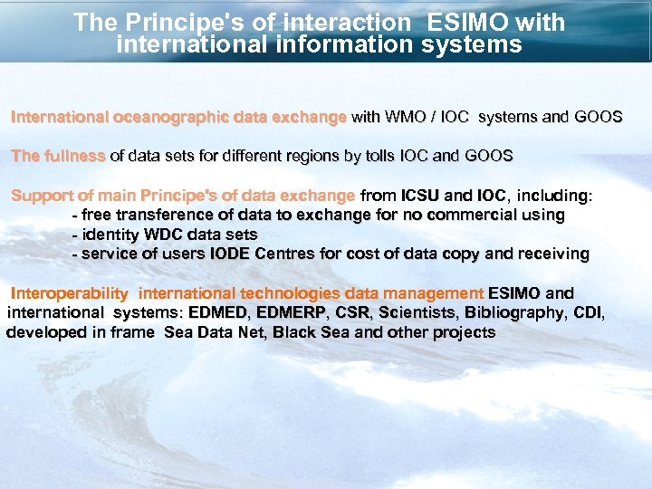 The Principe's of interaction ESIMO with international information systems International oceanographic data exchange with