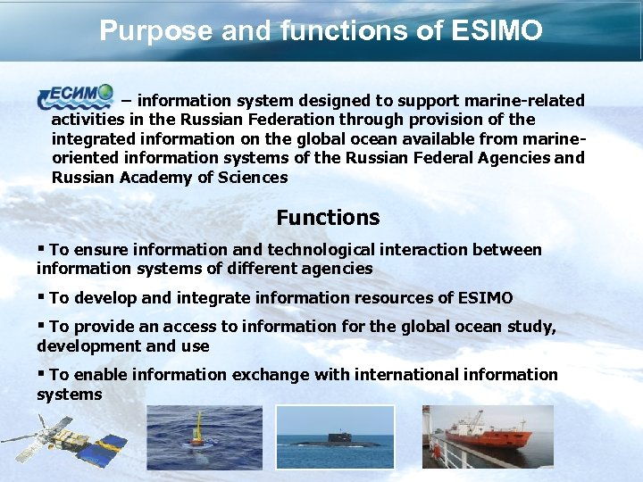 Purpose and functions of ESIMO – information system designed to support marine-related activities in