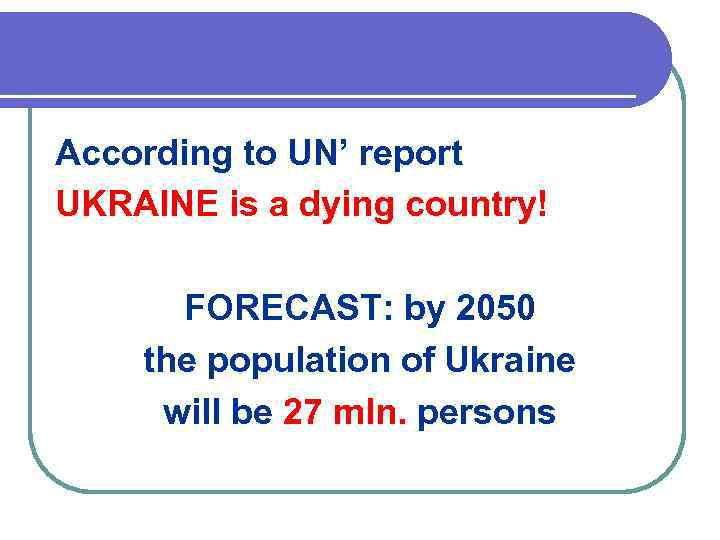 According to UN' report UKRAINE is a dying country! FORECAST: by 2050 the population