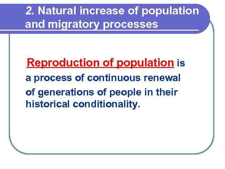 2. Natural increase of population and migratory processes Reproduction of population is a process