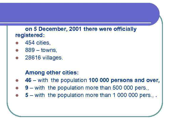 on 5 December, 2001 there were officially registered: l 454 cities, l 889 –