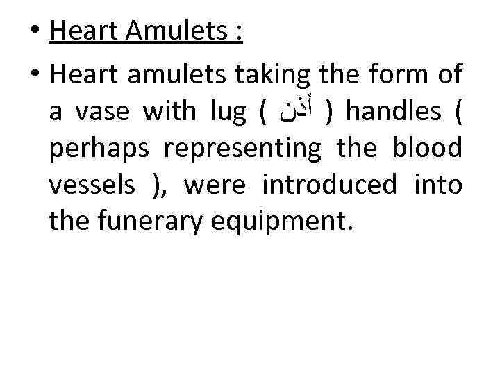 • Heart Amulets : • Heart amulets taking the form of a vase