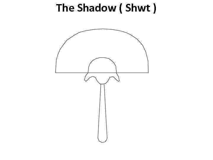 The Shadow ( Shwt )