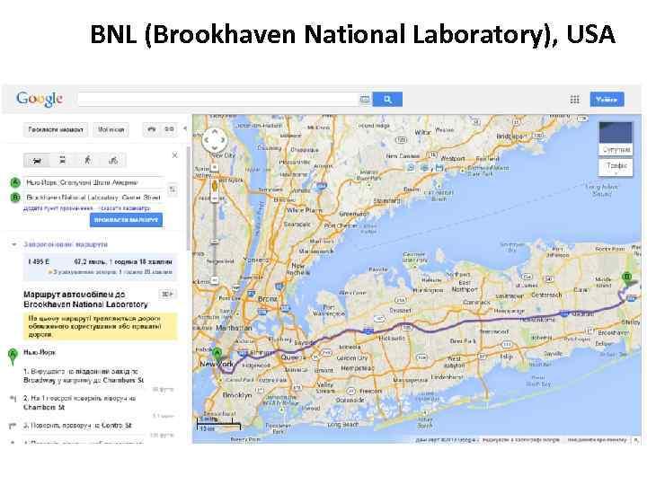BNL (Brookhaven National Laboratory), USA