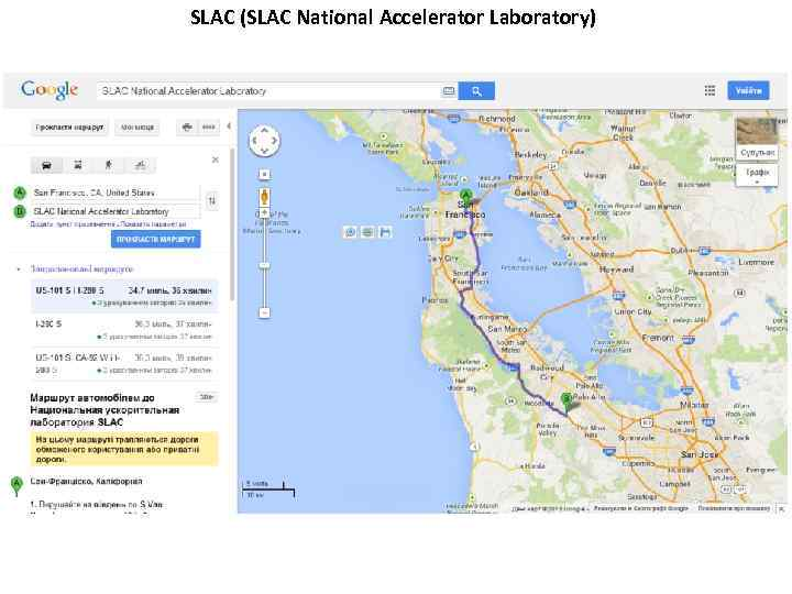 SLAC (SLAC National Accelerator Laboratory)
