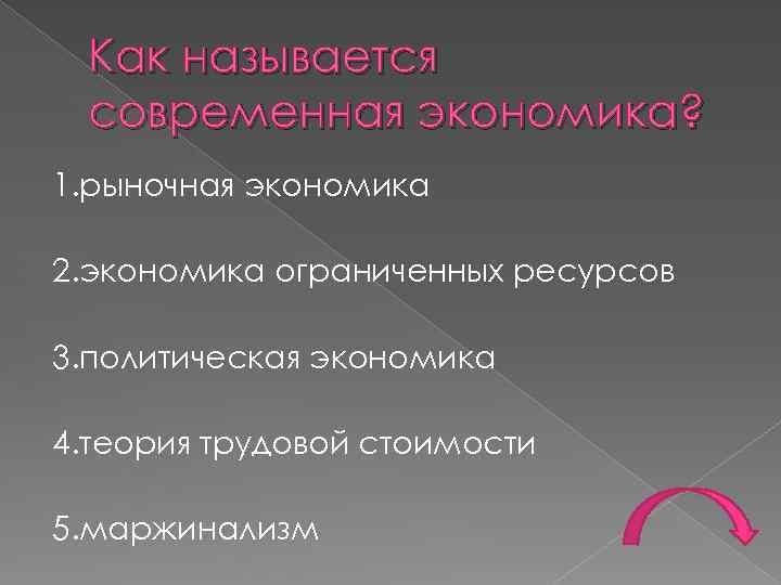 С началом перестройки цк кпсс инициировал создание рабочих групп, в которые привлекались ведущие представители советской п.