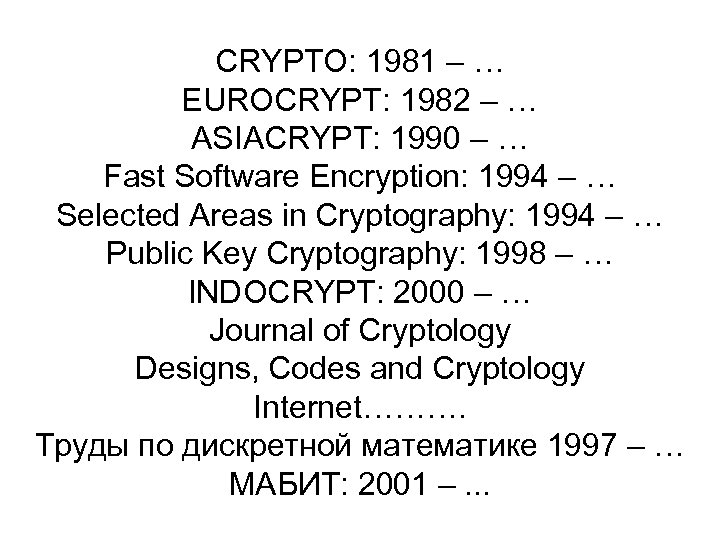 CRYPTO: 1981 – … EUROCRYPT: 1982 – … ASIACRYPT: 1990 – … Fast Software