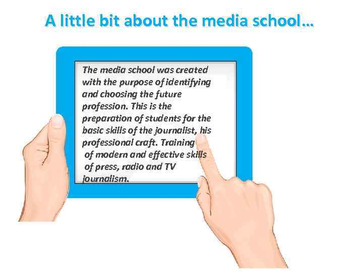 A little bit about the media school… The media school was created with the