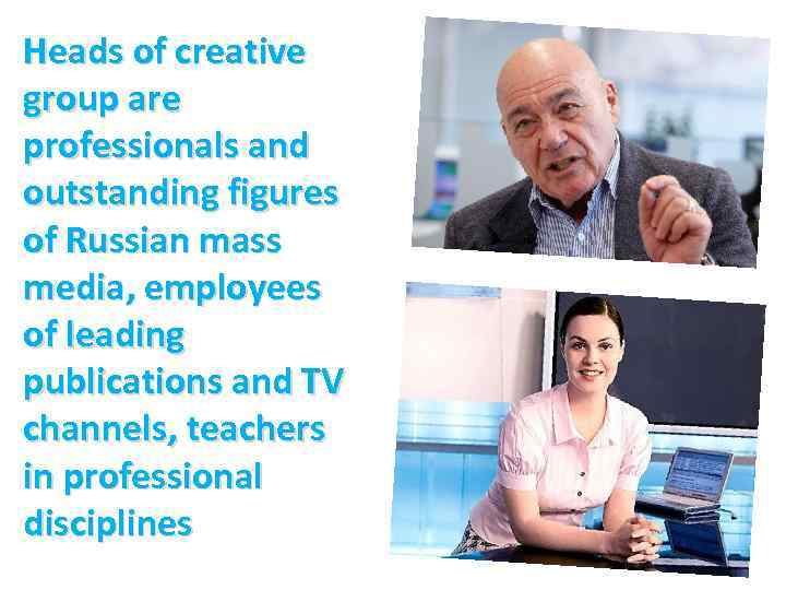 Heads of creative group are professionals and outstanding figures of Russian mass media, employees