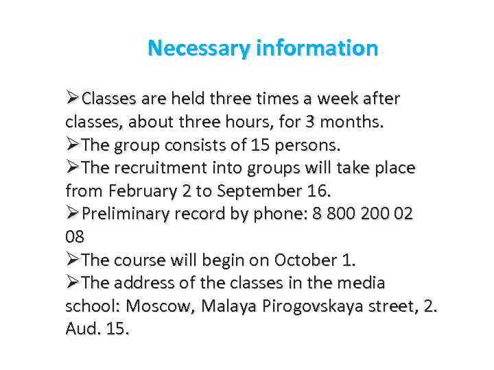 Necessary information ØClasses are held three times a week after classes, about three hours,