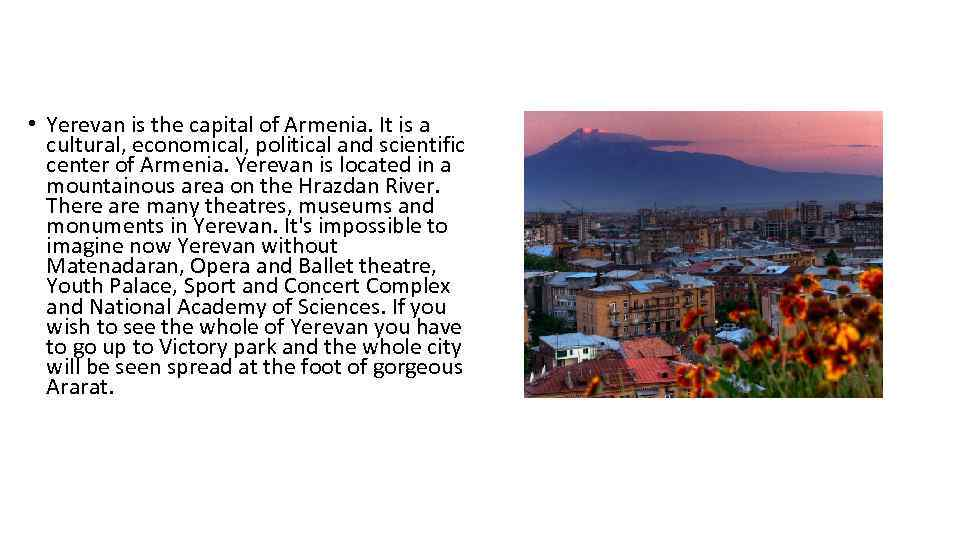 • Yerevan is the capital of Armenia. It is a cultural, economical, political