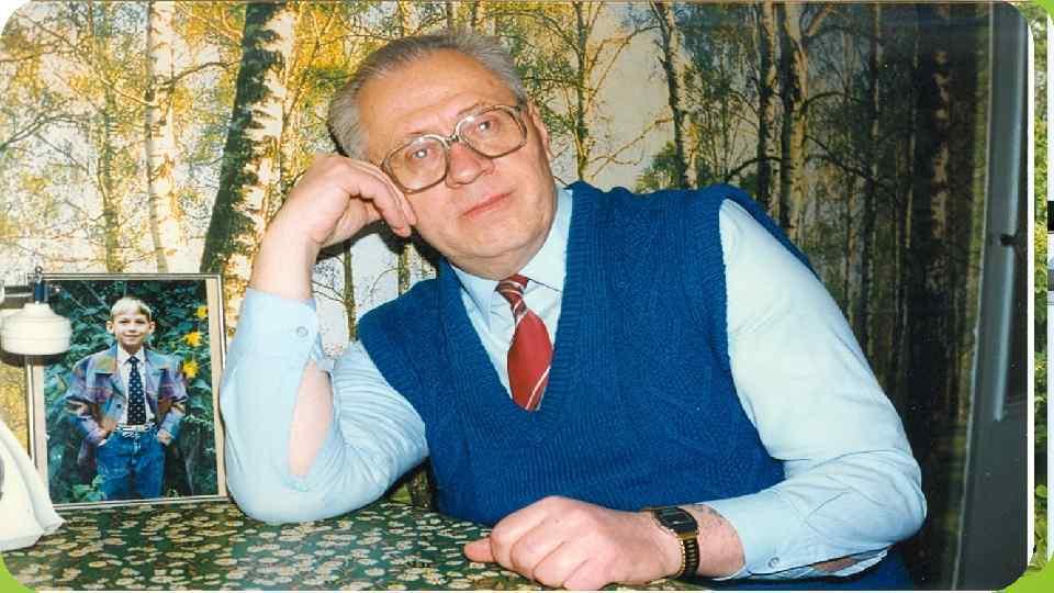 В 1986 -1988 годах – начальник Ульяновского областного управления профессиональнотехнического образования. После объединения областного