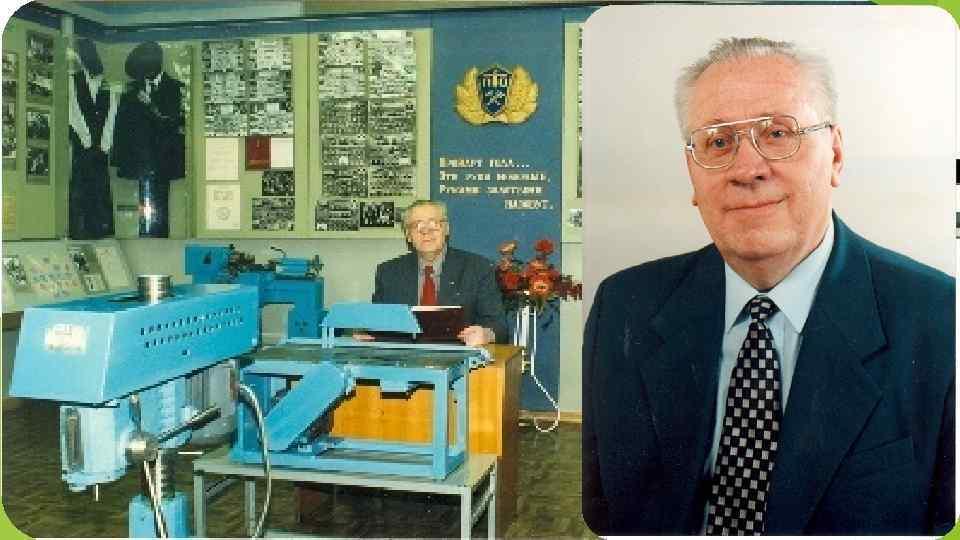 С ноября 1994 года около 17 лет проработал в Ульяновском профессиональном лицее (с 2005