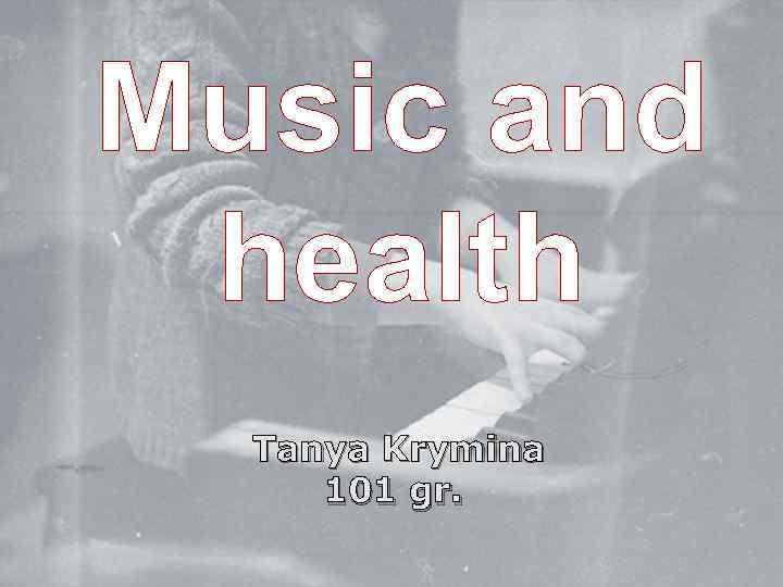 Music and health Врангель Пётр Николаевич Tanya Krymina 101 gr.
