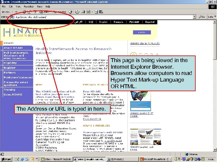 The Internet Address or URL This page is being viewed in the Internet Explorer