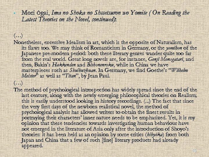• Mori Ōgai, Ima no Shoka no Shōsetsuron wo Yomite ( On Reading