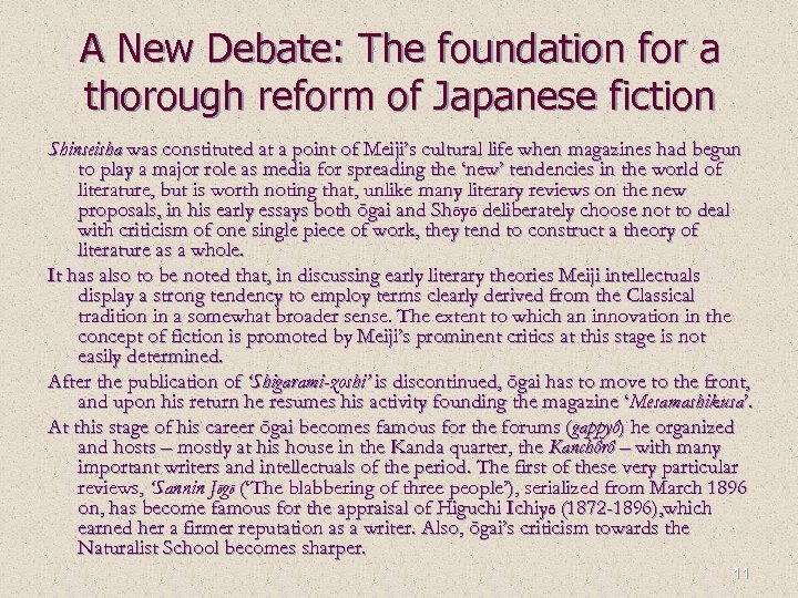 A New Debate: The foundation for a thorough reform of Japanese fiction Shinseisha was