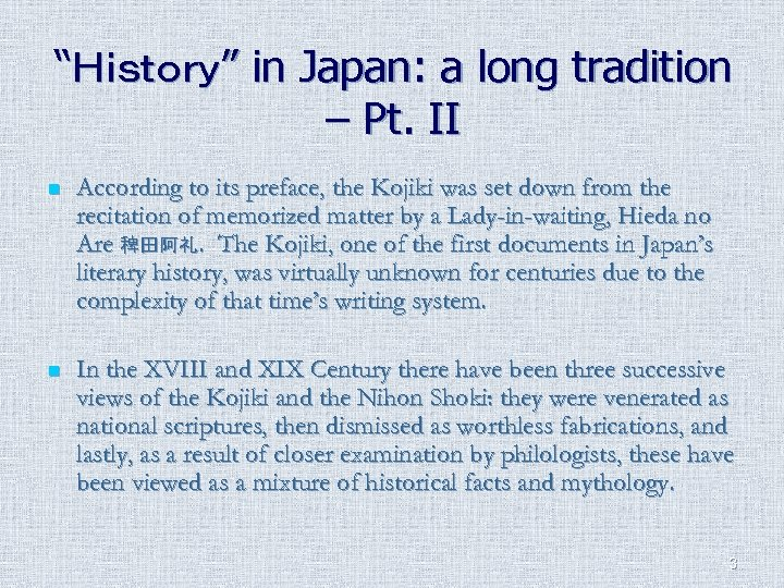 """""""History"""" in Japan: a long tradition – Pt. II n According to its preface,"""