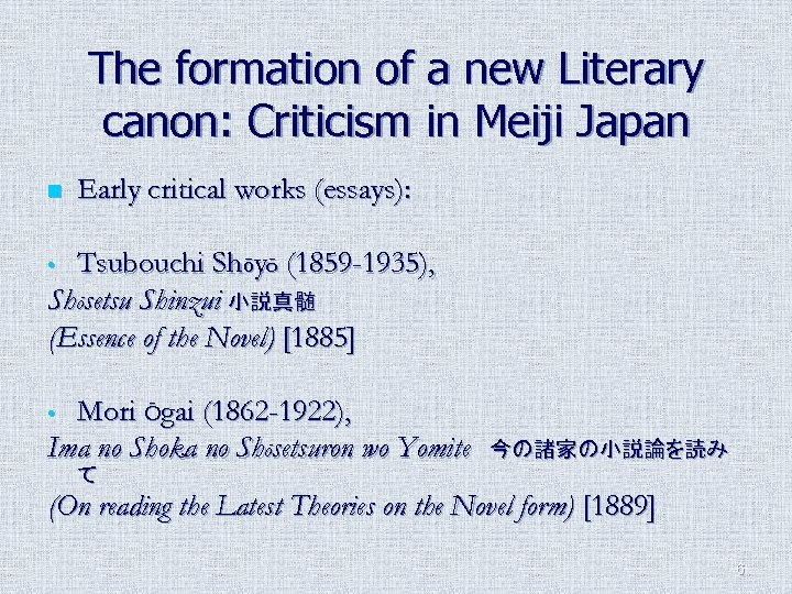 The formation of a new Literary canon: Criticism in Meiji Japan n Early critical