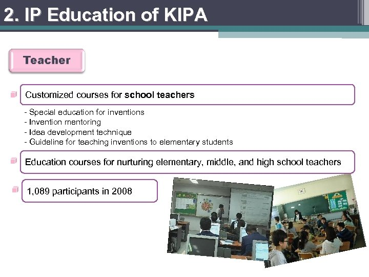 2. IP Education of KIPA Customized courses for school teachers - Special education for