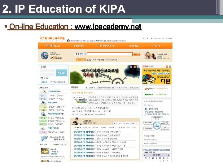 2. IP Education of KIPA § On-line Education : www. ipacademy. net