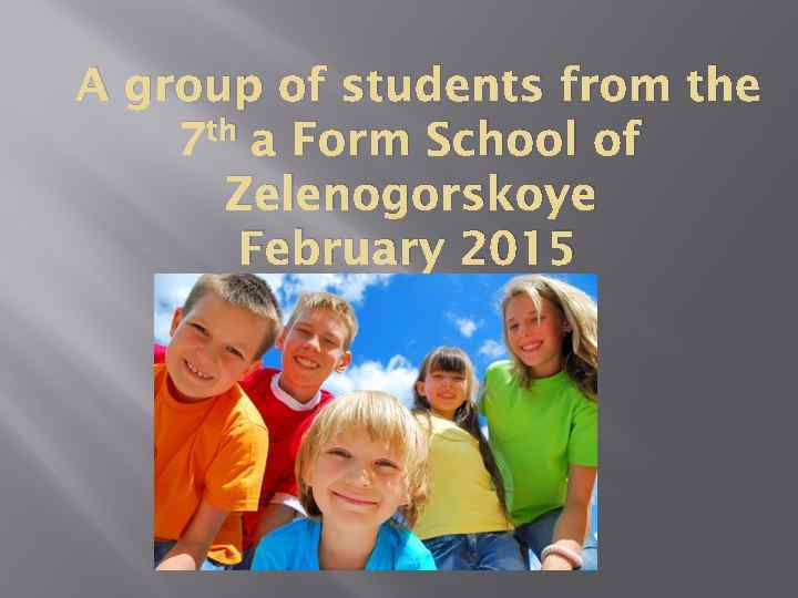 A group of students from the 7 th a Form School of Zelenogorskoye February
