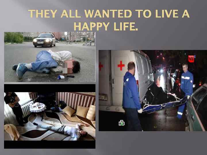 THEY ALL WANTED TO LIVE A HAPPY LIFE.