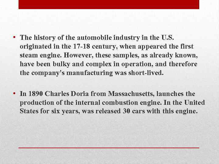 a history of the automotive industry prepared for dr alan wunsch Earlier in her intel career, kelleher was the site manager of intel's fab 11x fabrication facility in rio rancho, new mexico, the plant manager of intel's fab 12 facility in chandler, arizona, as well as the factory manager of fab 24 in leixlip, ireland.