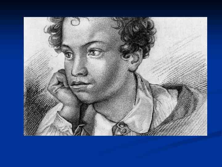 Александр сергеевич пушкин без картинок