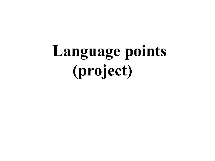 Language points (project)