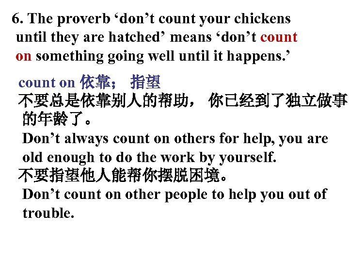 6. The proverb 'don't count your chickens until they are hatched' means 'don't count