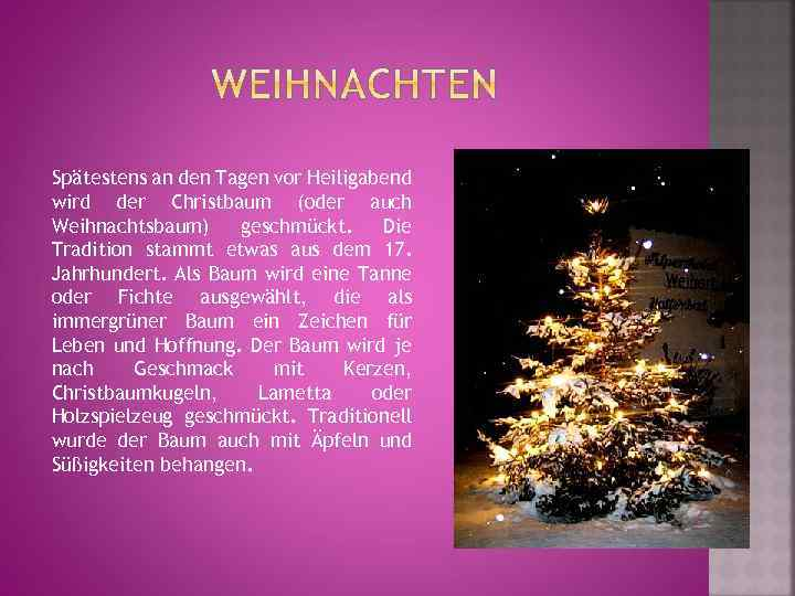 кировского немецкие стихи к новому году можно