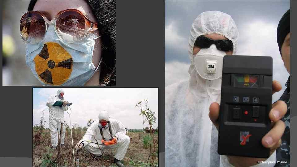 внешний вид картинка выброс радиоактивных веществ бейбил