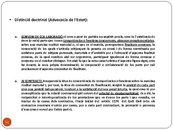 • Distinció doctrinal (Advocacia de l'Estat): a. 31 CONVENI DE COL·LABORACIÓ té com