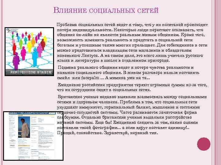 Статусы для социальных сетей, каталог статусов