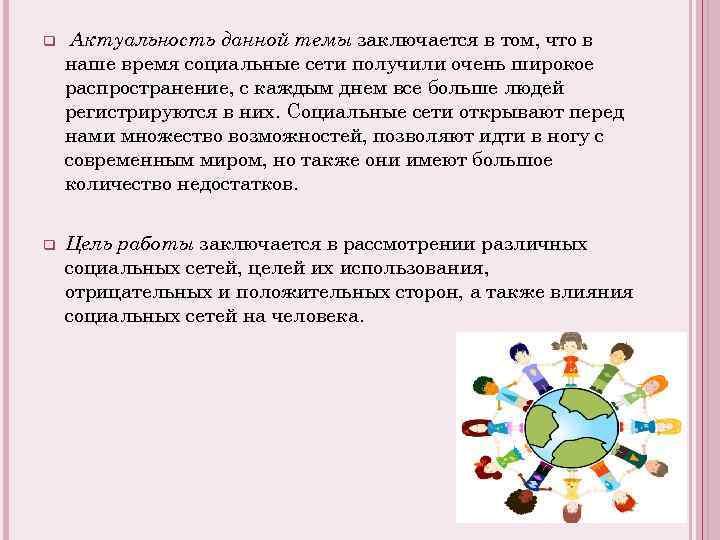 Как заработать в Одноклассниках: 2 простых варианта
