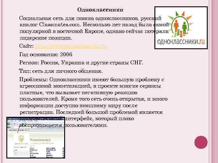 Дамир Халилов Маркетинг в социальных сетях - YouTube