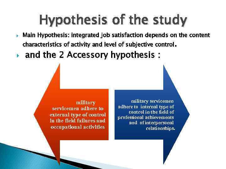 Hypothesis of the study Main Hypothesis: integrated job satisfaction depends on the content characteristics