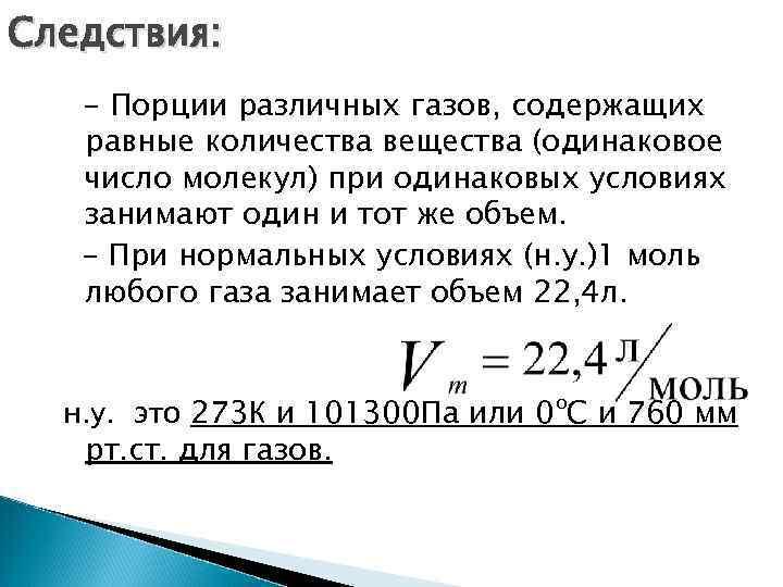 где взять кредит без отказа 50000 руб