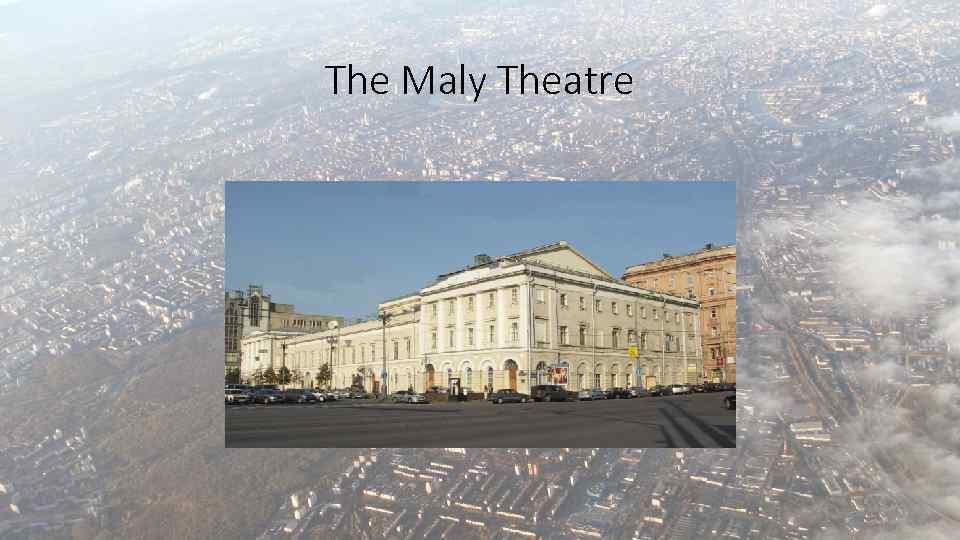The Maly Theatre