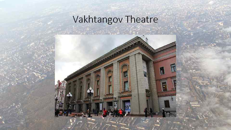 Vakhtangov Theatre