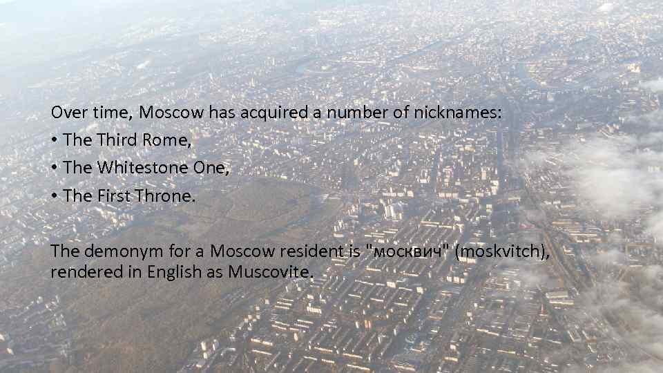 Over time, Moscow has acquired a number of nicknames: • The Third Rome, •