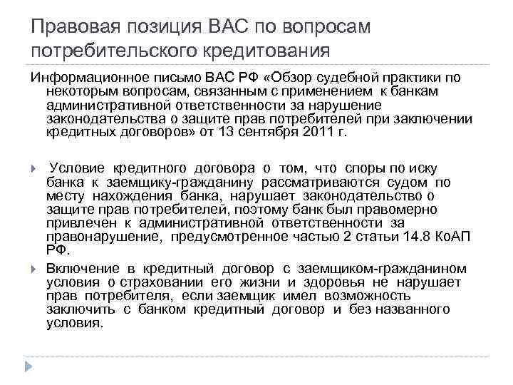 Ва банк смотреть онлайн казахстанский
