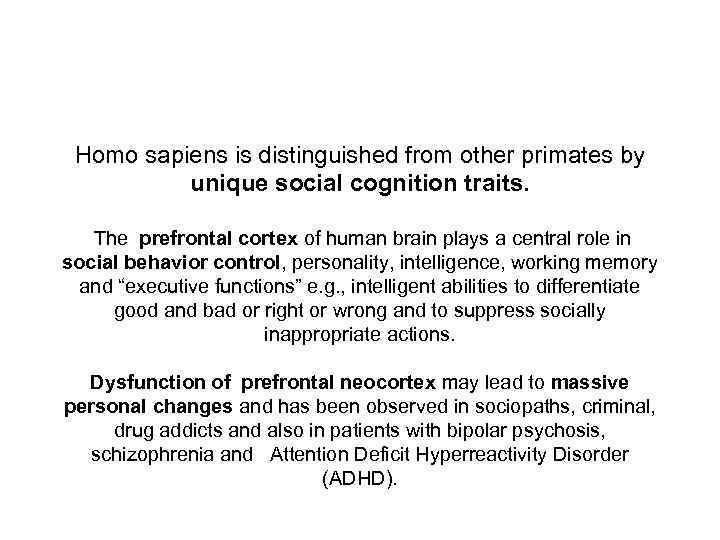 Homo sapiens is distinguished from other primates by unique social cognition traits. The prefrontal