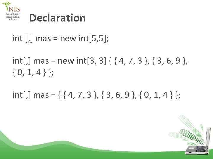 Declaration int [, ] mas = new int[5, 5]; int[, ] mas = new
