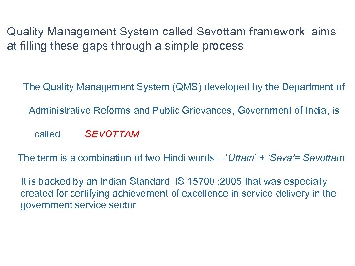 Quality Management System called Sevottam framework aims at filling these gaps through a simple