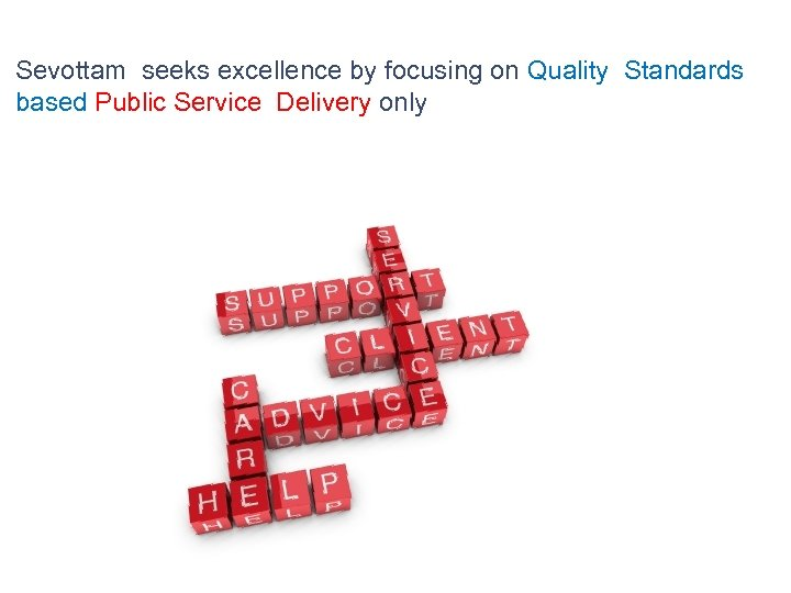 Sevottam seeks excellence by focusing on Quality Standards based Public Service Delivery only