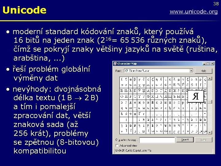 Unicode 38 www. unicode. org • moderní standard kódování znaků, který používá 16 bitů